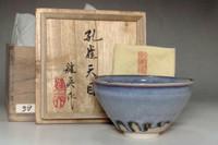 sale: Matsuyama Gaei (1916 - 1963) Vintage tea bowl