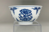 sale: Chinese blue and white porcelain tea cup w/ Chenghua mark