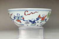 Chinese doucai porcelain bowl w/ Chenghua mark #3361