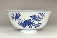 sale: Chinese blue and white w/ Yongzheng mark