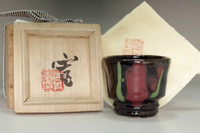 Kawai Kanjiro (1890-1966) pottrty cup #3369