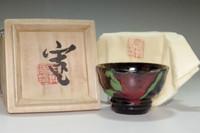 Kawai Kanjiro (1890-1966) pottery cup#3370
