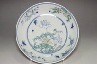 sale: Kangxi official porcelain marked Chinese doucai deep plate (7 7/8in)