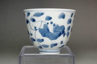 sale: Chenghua marked Chinese blue and white porcelain cup