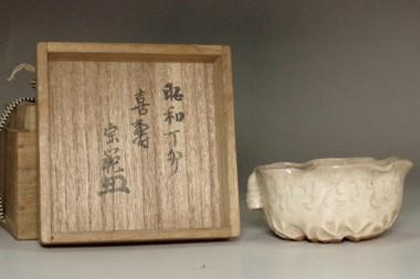 sale:  Otagaki Rengetsu (1791-1875) poem carved pottery Yuzamashi cup