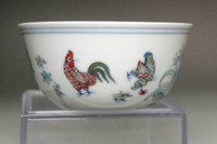 sale: Chinese doucai tea cup w Chenghua official porcelain mark