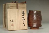 sale: Kakurezaki Ryuichi made Japanese pottery cup in bizen ware
