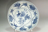 sale: 2 Chinese blue and white plate w Chenghua official porcelain mark
