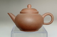 sale:  Vintage brown Chinese Yixing marked Zisha Kung Fu tea pot #3399