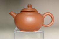 sale: 1963 Vintage brown Chinese Yixing marked Zisha Kung Fu tea pot #3400