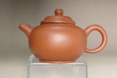 sale: 1963 Vintage brown Chinese Yixing marked Zisha Kung Fu tea pot #3400