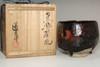 sale: Nakamura Donen 'kuro raku Nonko chawan' pottery tea bowl