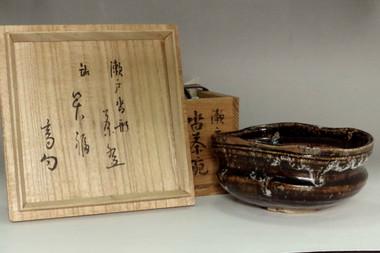 sale: Antique seto guro chawan