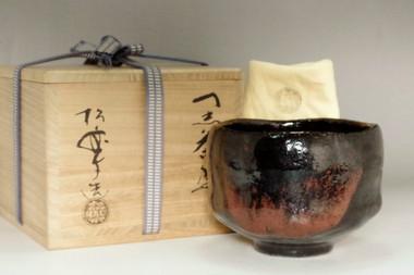 sale: Sasaki Shoraku 'kuro raku chawan' tea bowl