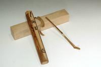 Fujii Kaido (1898-1984) bamboo tea scoop 'zuiun'