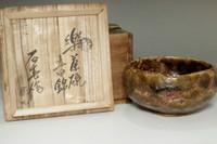 sale: Kato Sekishun (1870-1943) Antique Tatsuta-Nishiki glazed tea bowl