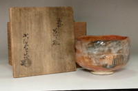 sale: Ogawa Choraku(1874-1939)'aka raku chawan' red tea bowl