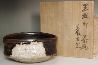 sale: 'kuro oribe kutsu chawan' black glazed pottery tea bowl