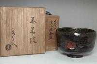 sale: Raku 9th Ryonyu (1756-1834) kuro-raku kofuku chawan