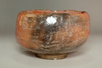 sale: antique aka raku chawan