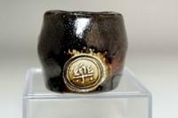 sale: Raku 9th Ryonyu (1756-1834) pottery lid rest