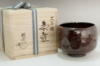 sale: Kuro-raku chawan - Shu-gusuri glazed tea bowl made by Shoraku