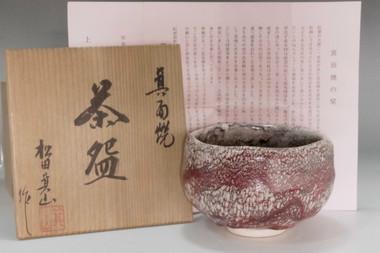 sale: Matsuda Mizan pottery tea bowl