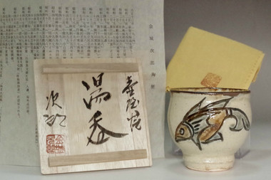 sale: yunomi Kinjo Jiro(1912-2004) pottery cup
