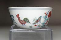 sale: Chinese doucai tea cup w Chenghua official porcelain mark