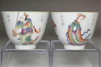sale: Set of 2 Daoguang period Chinese famille rose porcelain cups