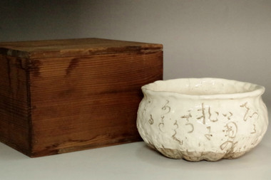sale: Authentic Otagaki Rengetsu (1791-1875) antique pottery bowl