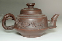 Zhou Guizhen (1943- ) Chinese Yixing zisha tea pot #3440