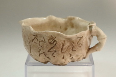 sale: Otagaki Rengetsu (1791-1875) antique pottery cup