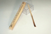 sale: Chashaku Nice calligraphy bamboo tea scoop #3442