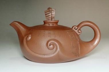 sale: 18c Qianlong period Wang Nan Lin Yixing zisha tea pot