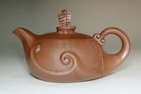 sale: 18c Qianlong period Wang Nan Lin Yixing zisha tea pot
