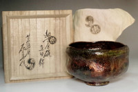 sale: Kato Sekishun (1870-1943) Tatsuta-nishiki glazed tea bowl