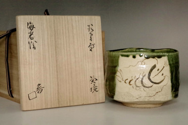sale: Kitaoji Rosanjin (1883-1959) tea bowl w/ Kuroda Totoan appraisal box