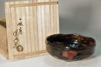 sale:  Nakamura Donen (1876-1937) Japanese tea bowl #3451
