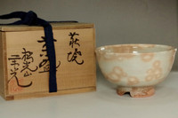 sale: Japanese tea bowl in Hagi ware by Shokozan Eiko