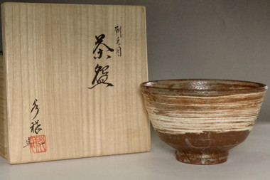 sale: Hakeme Chawan - Brush marked pottery tea bowl