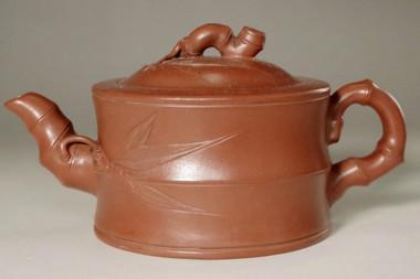 sale: Zhou Guizhen (1943- ) Chinese Yixing zisha tea pot
