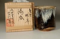 sale: Yunomi - Japanese pottery tea cup in Karatsu ware