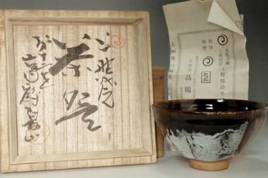 sale: Agano chawan - Japanese pottery tea bowl
