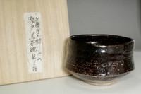sale: Kato Tokuro (1896-1985) Seto-guro tea bowl