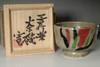 sale: Kawai Kanjiro (1890-1966) Japanese tea bowl
