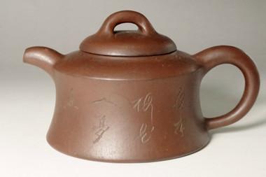 sale: 19c Antique Yixing tea pot by Shi Lin He