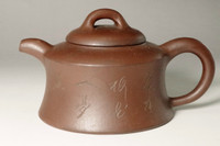 sale: 19c Antique Yixing tea pot by Shi Lin He