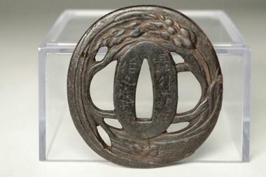 sale: Wakizashi Tsuba - Antique samurai sword guard from Japan