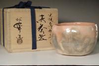 Honami Koetsu 'Otsu-gozen' aka-raku tea bowl by Sasaki Shoraku #3478